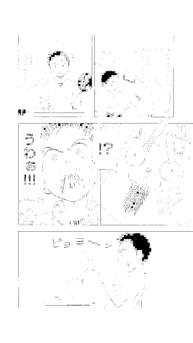 発売 さん からかい 日 高木 の 上手 巻 14